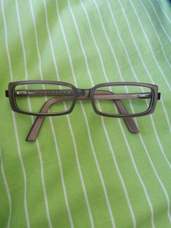 Óculos Graduados de Descanso - Armação Sisley