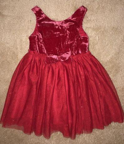 Nowa sukienka na wesele imprezę H&M tiul NOWA rozm. 92