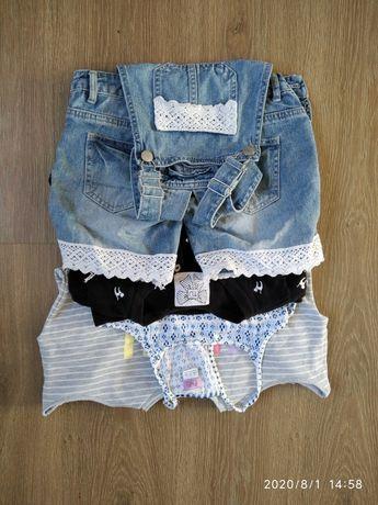 Zestaw ubrań