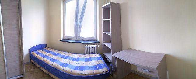 Wynajmę pokój 500 PLN