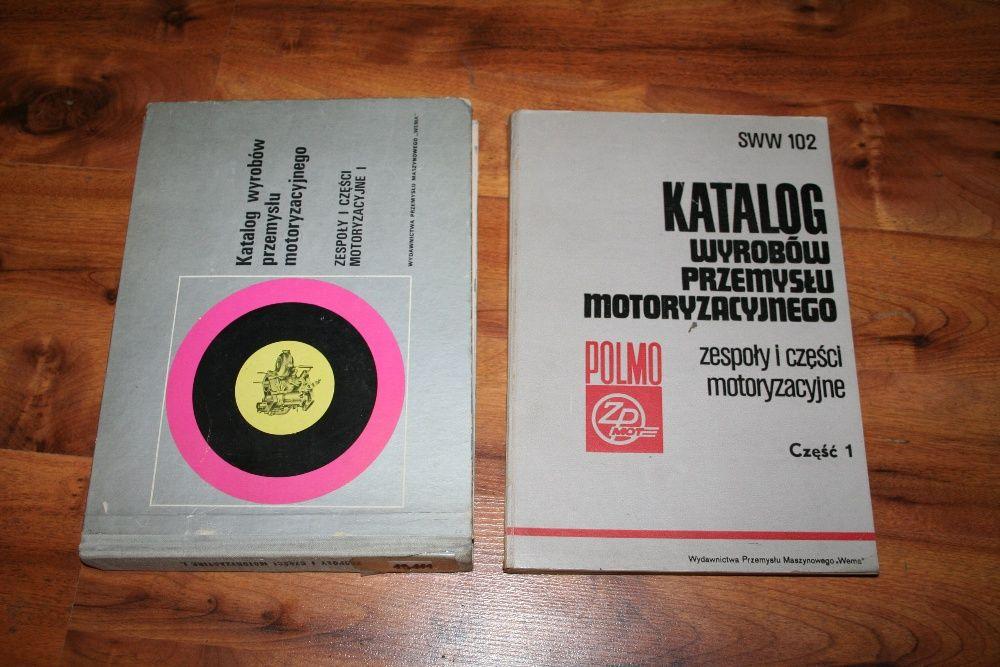 Katalog wyrobów przemysłu motoryzacyjnego-Polmo-PRL