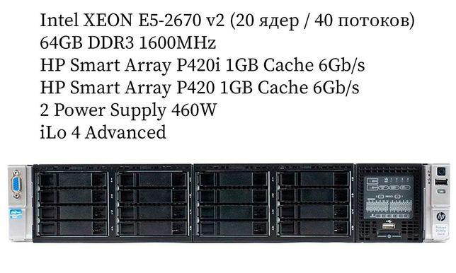 Сервер HP DL380p Gen8 16SFF /2x E5-2670v2 /64GB/2x HP P420 1GB cache