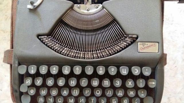 Печатна машина Gromina Groma