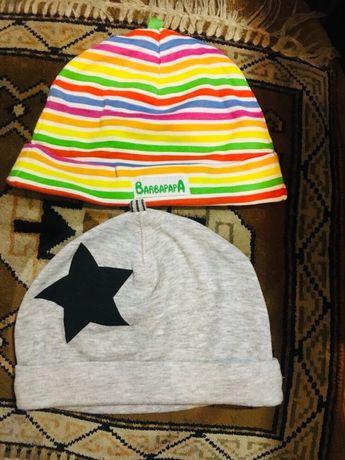 Фирменные шапки, шапочки 0-3 мес (обе за 100 р.)