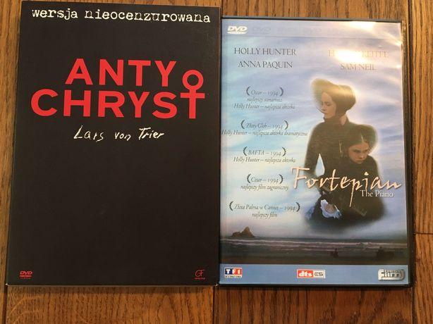 2 DVD Antychryst wersja nieocenzurowana, Fortepian