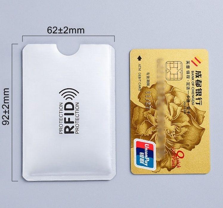Защитный Чехол С RFID Защитой Для Пластиковых (Кредитных) Карт Ровно - изображение 1