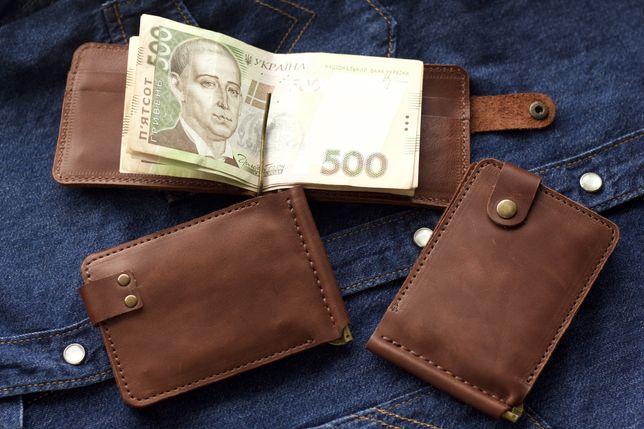 Зажим шкіряний/кожаный зажим для денег/кошелек зажым