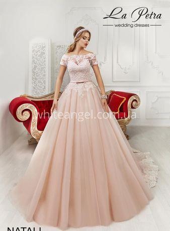Брендовое свадебное платье La Petra, модель - Natali.