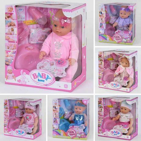 Пупс кукла  Baby Born Baby love, 8 функций 9 аксессуаров