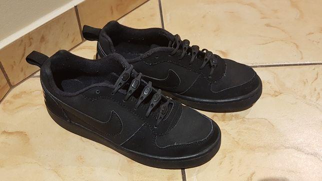 Buty dziecięce Nike 36