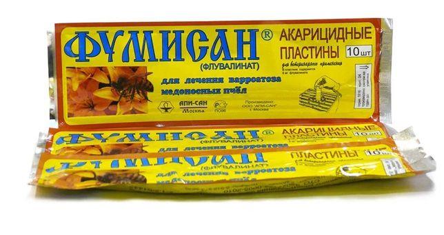 ФУМИСАН полоски акарицидные