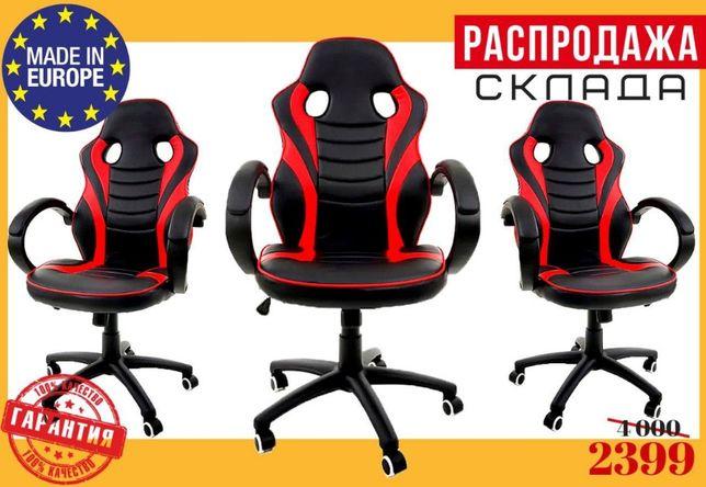 Геймерское Компьютерное Игровое Кресло Красное ПОЛЬША Pro Gamer Vecott