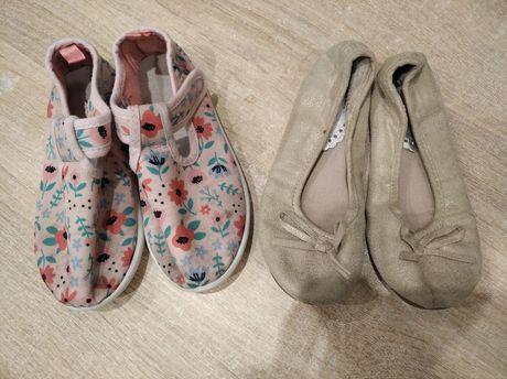 Buty dla dziewczynki 25-26