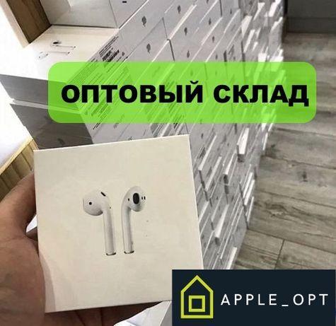 Apple Airpods 2 | Pro Наушники | Оптовые цены | Original (НЕ КОПИЯ!)