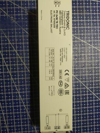 statecznik elektroniczny 2x36W