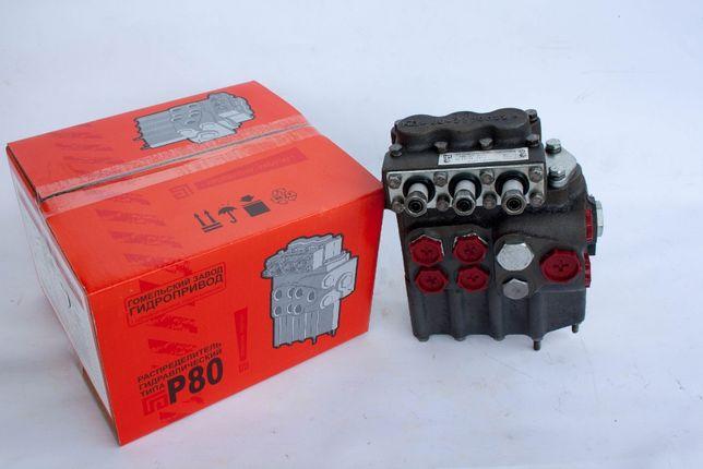 Гидрораспределитель Р 80 3х, 2х МТЗ80, 82, юмз,т40 распределитель р80