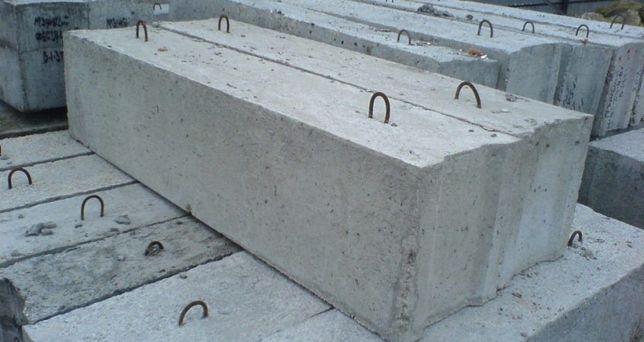 Фундаменті блоки,40.ФБЛ.Блок фундаментний.Ціна з доставкою!!!