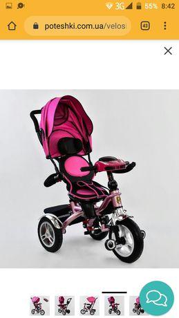 Продам розовый велосипед -коляску для девочки !