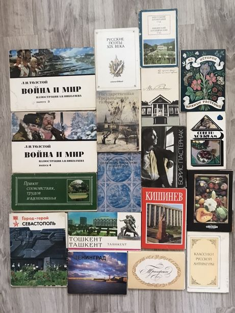 Продам набор открыток открытки СССР