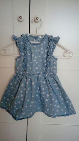 Sukienki i spódniczka rozmiar 12-18 miesięcy , 86 rozmiar