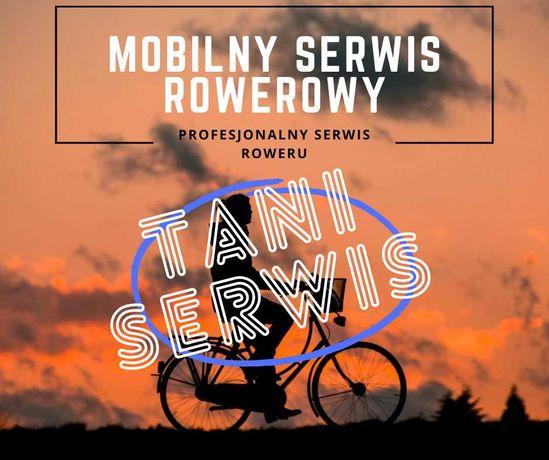 Tania naprawa i serwis, Naprawa Roweru, Profesjonalny serwis rowerowy