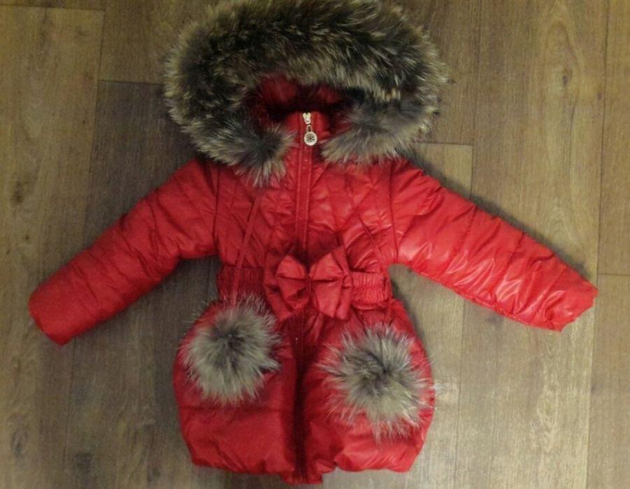 Зимнее пальто красивое с шапкой Днепр - изображение 1