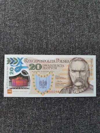Banknot kolekcjonerski 20zł. Legiony Polskie NUMER 254!!!