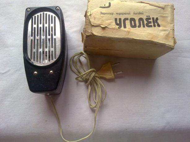 Рефлектор бытовой медицинский , компактный для физио-прогрева, рабочий