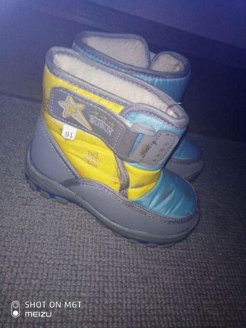 Buty zimowe dla dziecka.
