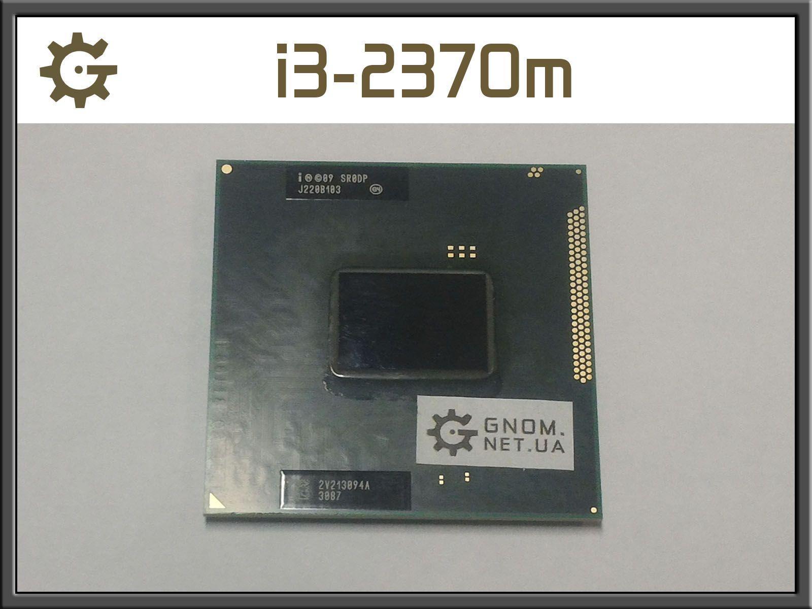 Процессор Intel Core i3-2370m ноутбук 2,4 Ghz Socket G2 SR0DP Sandy