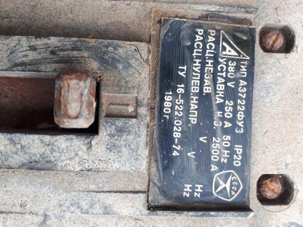 Автоматический выключатель вимикач автомат А37