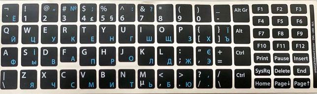Наклейки на клавиатуру для ноутбуков русско-английская раскладка