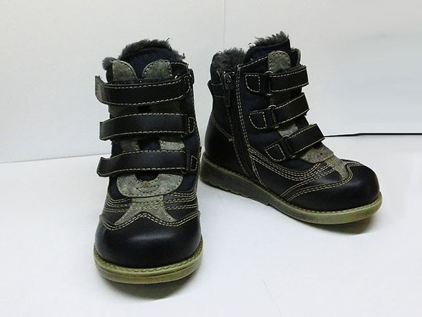 Ботинки зима ТМ Lapsi