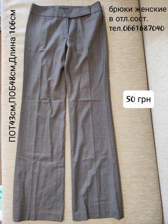 Брюки, джинсы, бриджи женские
