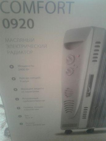 Маслений електрический радиатор