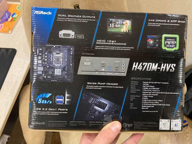 Материнська плата ASRock H470M-HVS (s1200, Intel H470, Core 10)