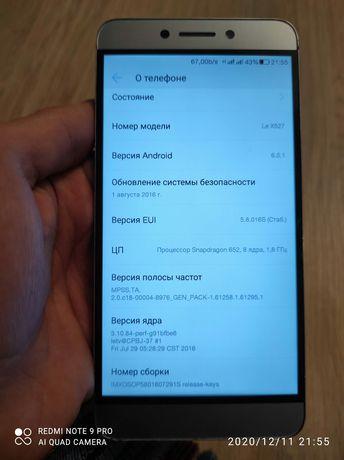 Телефон Leleco Le x527 32 ГБ в хорошем техническим состоянием