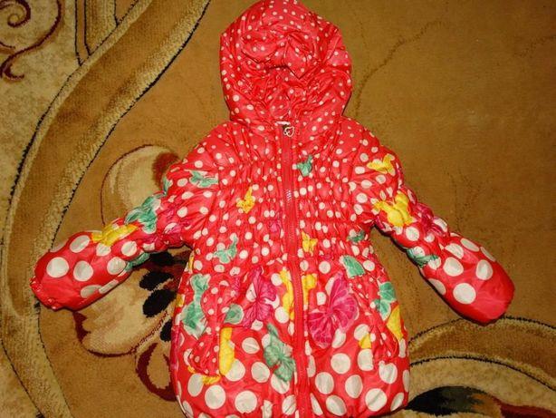 курточка яркая