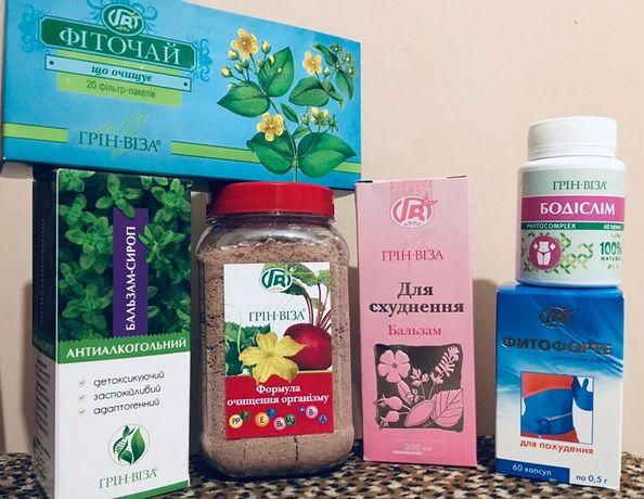 Натуральна продукція для очищення та схуднення організму