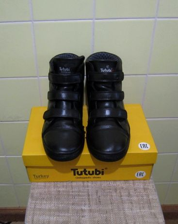 Демисезонные ботинки Tutubi Турция р.40 (25,5см)