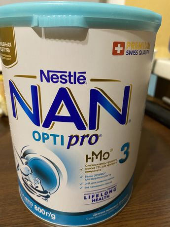 Продам NAN, запакованая. Срок годности до 2023 года. Цена 300 грн.