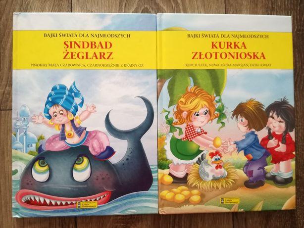 2 książki z bajkami dla dziecka w twardej oprawie