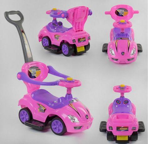 Детская машина каталка толокар с родительской ручкой, джой, багажник