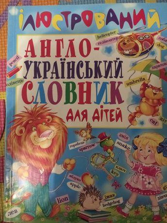 Продам дитячі книжки