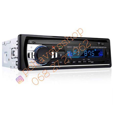 Автомагнитола JSD-520 2 USB 65 ВТ Bluetooth SD card AUX 1 din