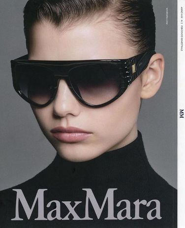 Okulary przeciwsloneczne. Max Mara. W zestawie z etui.