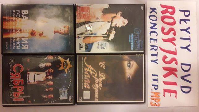 Rosyjskie piosenki na CD MP3 i DVD.