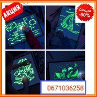 -50%СКИДКА!!Рисуй светом детский набор для рисования А3,A4,Черновцы!!
