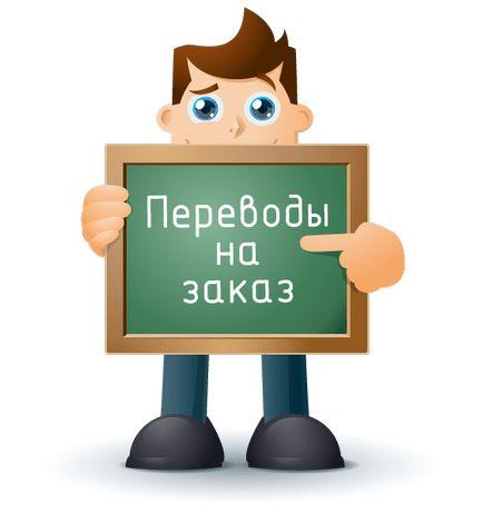 переклад тексту: англійська/латинь/німецька/польська/українська/рос.