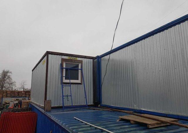 Бу Строительная бытовка 6 м. Вагончик строительный метал ДОСТАВКА